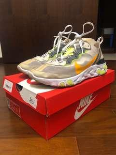 🚚 Nike element87