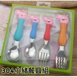 🚚 佩佩豬不鏽鋼餐具