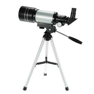 cologo Outdoor HD Monocular 150X Refractive Space Astronomical Telescope Travel