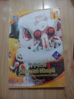 buku mandarin jianxue hanyu kelas 10 grafindo