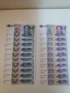 五版人民幣10元及5元10同號,全新,4條6666開頭
