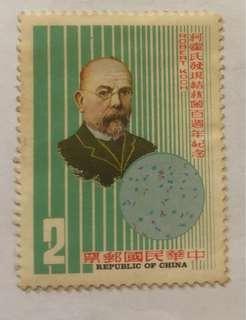 柯霍氏發現結核菌百週年紀念郵票