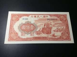 第一版100元UNC