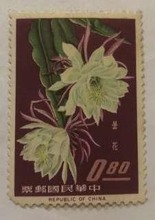 曇花 郵票