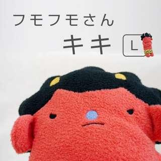 A1 - FumoFumo-San by Shinada - Red Demon (Kiki) (Large size)