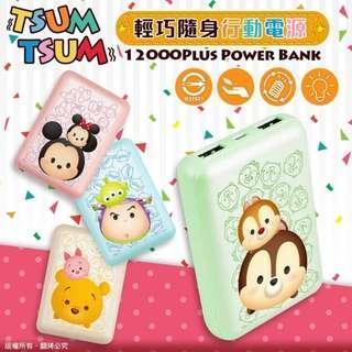 迪士尼 TSUM TSUM 雙輸出 行動電源<12000Plus>