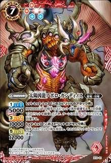 Battle Spirit  X-rare X稀有卡 一張15