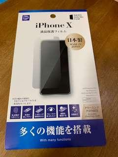 i phoneX screen protector (made in japan)