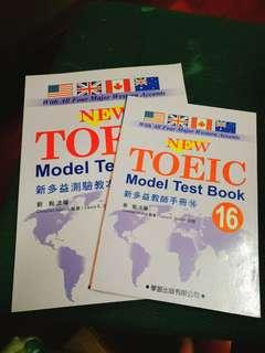 🚚 [全新未寫] TOEIC新多益測驗本- 題目本+詳解本+CD