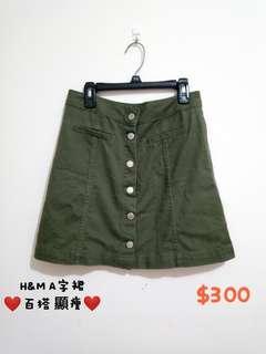 🚚 H&M排釦A字裙 半身裙 及膝裙 百搭