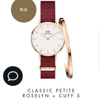 Classic Petite Roselyn (limited edition)