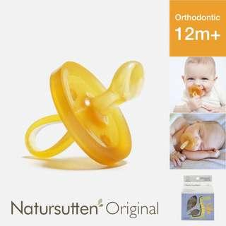 Natursutten Original Orthodontic Natural Pacifier, L (12 Months Up) - Italy Ergonomic Eco Friendly For Baby Babies Infant Newborn Toddler Rubber Non-Toxic Plastic Free Safe Ventilated Teat Round Shield Binky Dummy Soother Teether Puting Kuning 扁头 天然橡胶 奶嘴