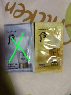 The History Of Whoo 后 洗面