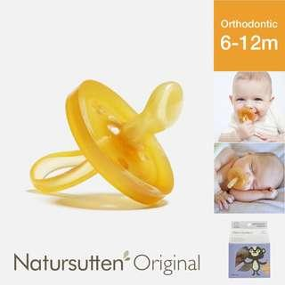 Natursutten Original Orthodontic Natural Pacifier, M (6-12 Months) - Italy Ergonomic Eco Friendly For Baby Babies Infant Newborn Toddler Rubber Non-Toxic Plastic Free Safe Ventilated Teat Round Shield Binky Dummy Soother Teether Puting Kuning 扁头 天然橡胶 安抚奶嘴