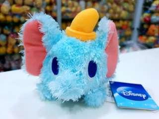 🚚 BN Japan Disney Dumbo the Flying Elephant Plush with Chain