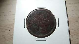 130 years Foo Kien dragon coin #STB50