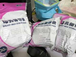 Breast milk storage bag