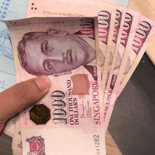 Buy Back Rolex High Price