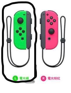 收! 收! 收!Switch 手制 一面(左邊)