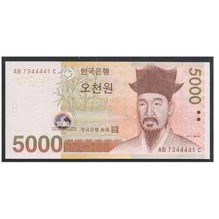 (BN 0094) 2006-07 Korea 5000 Won - UNC