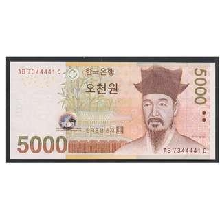 (BN 0094-1) 2006-07 Korea 5000 Won - UNC