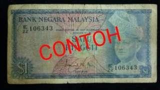 Duit Lama RM1 Signature of Tun Ismail Mohd Ali