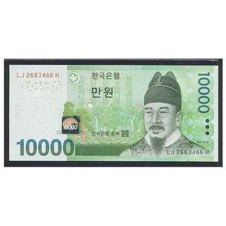 (BN 0093-1) 2006-07 Korea 10000 Won - UNC