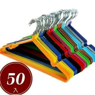 🚚 50入不鏽鋼防滑衣架