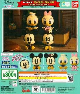 Bandai Capchara Disney Friends Capsule Toy, Full Set 4pcs