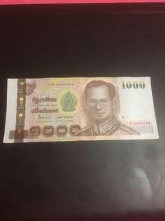 thailand 1000 baht banknote