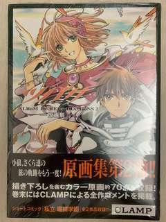 全新 Tsubasa 原畫集 (日本講談社出版)