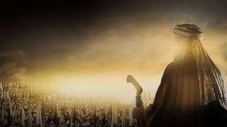 Qosam Jalillah, Ilmu Tiada Tandingan( Ilmu Pamungkas Nabi Sulaiman AS)