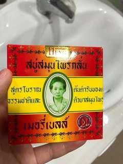 泰國去痘肥皂