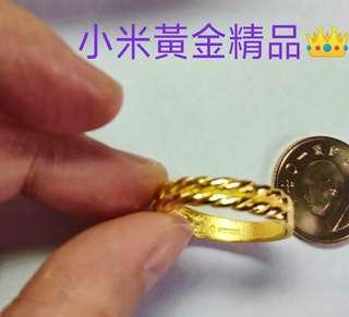 Gold衝評價👑黃金雙麻花男戒蜜糖價9300元金重1.77錢