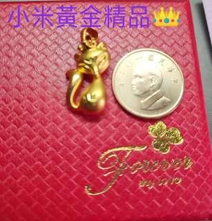Gold衝評價👑黃金美狐仙墜蜜糖價3300元金重0.55錢