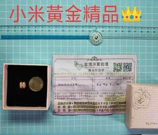 Gold衝評價👑黃金紫色H字母墜蜜糖價1700元金重0.2錢