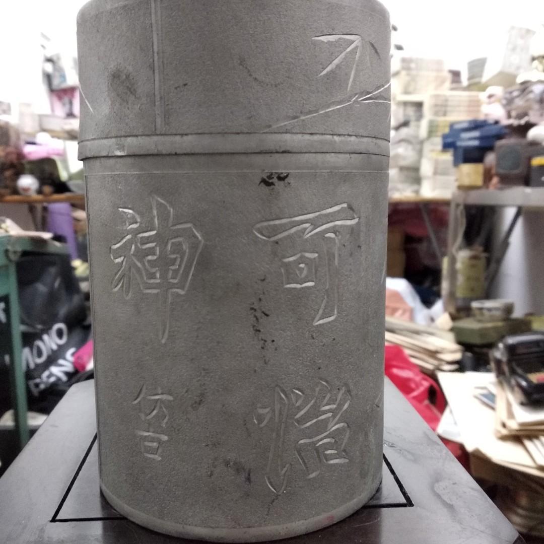 60年代錫茶葉罐