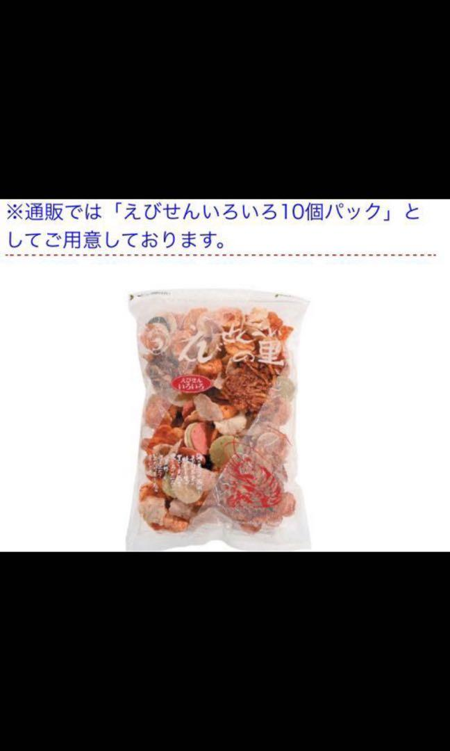 現貨 日本直送 名古屋雜錦蝦片/蝦餅