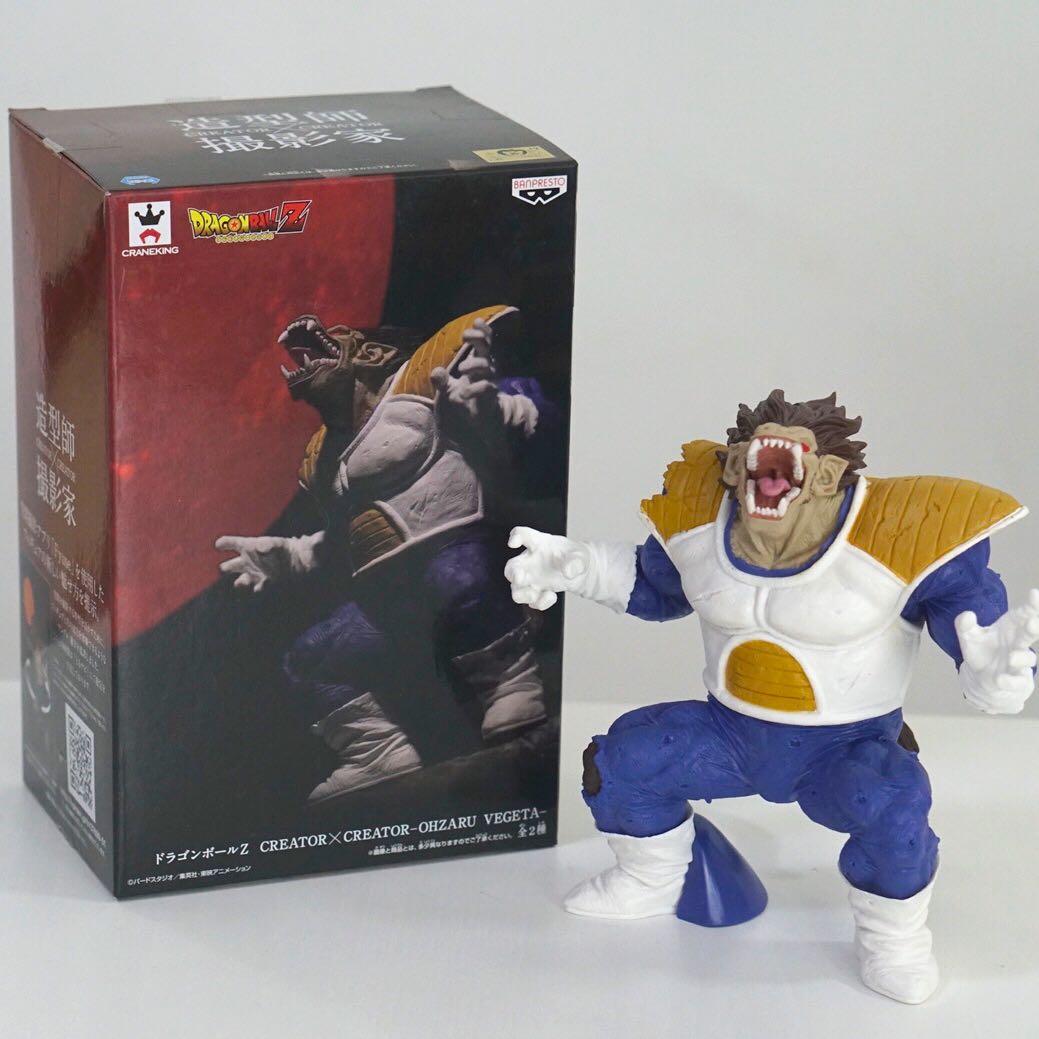 Banpresto - Ohzaru Vegeta - Creator x Creator Figure Figurine - Dragon Ball  Z