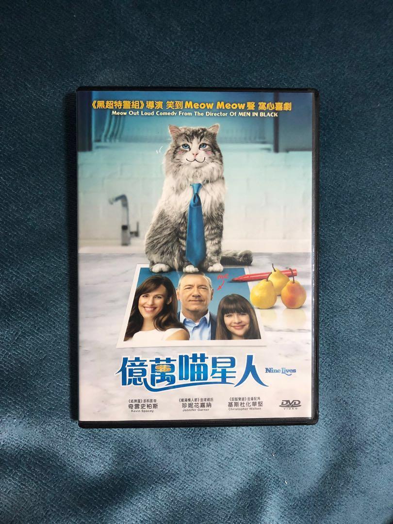 狗眼看人間/億萬喵星人/千履奇緣/DVD