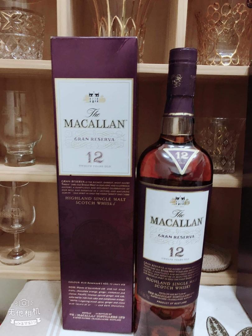 已停止生產,绝版麥卡倫Macallan 紫鑽12年威士忌700ml連盒,台湾行貨。不議價。每一支