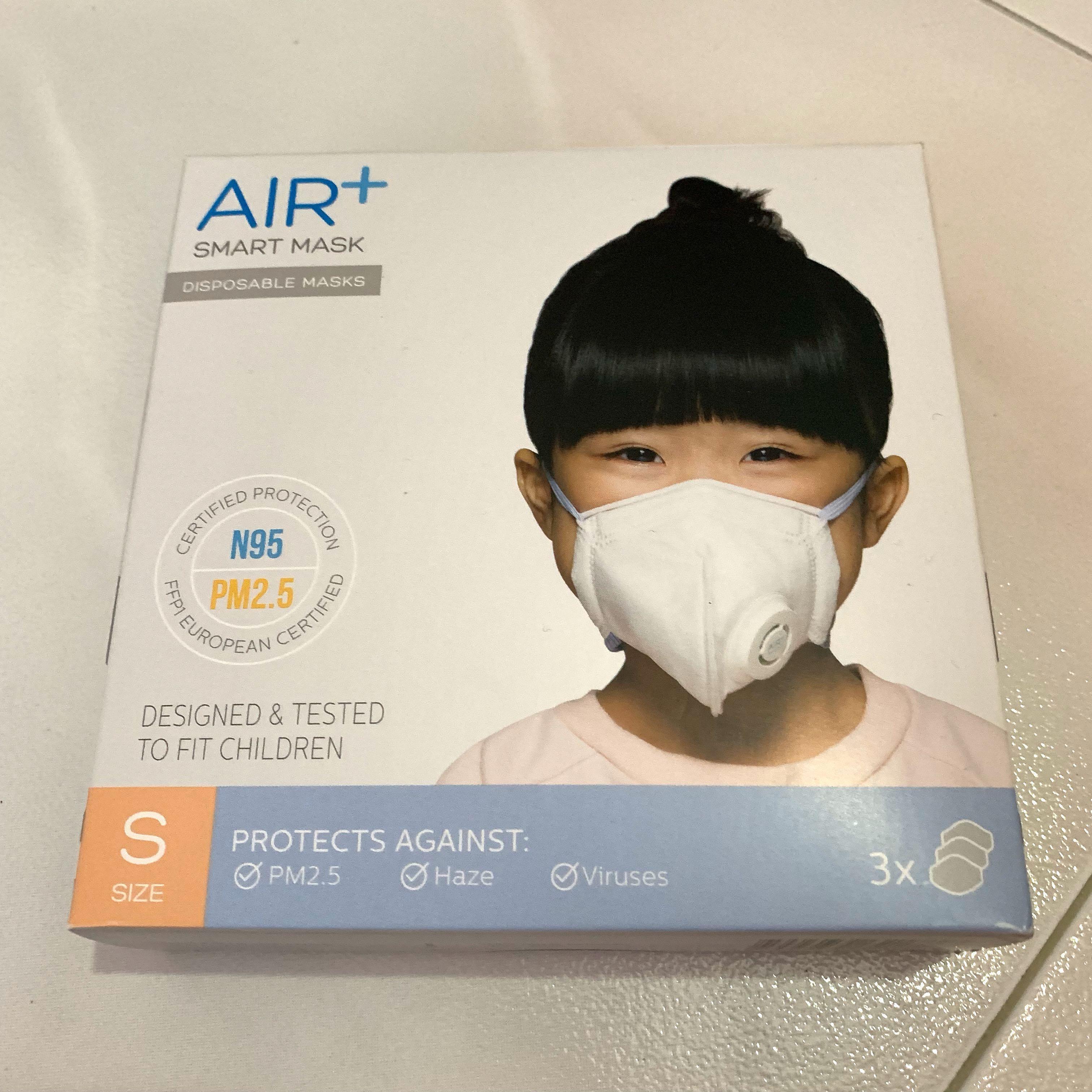 kids mask n95