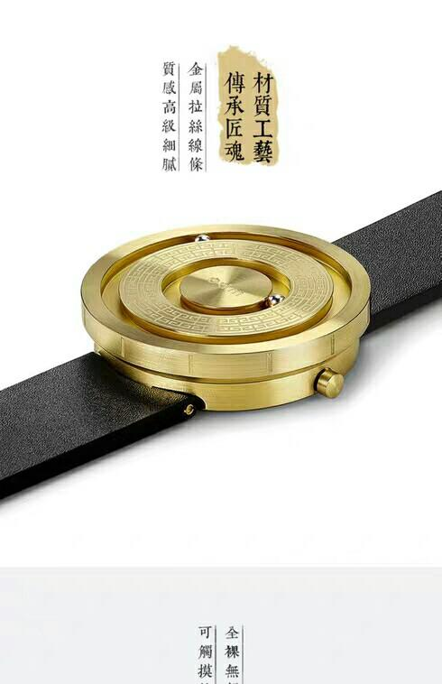 Odm watch Chinese style watch creative concept watch men and women waterproof magnetic suspension genuine couple watch pair