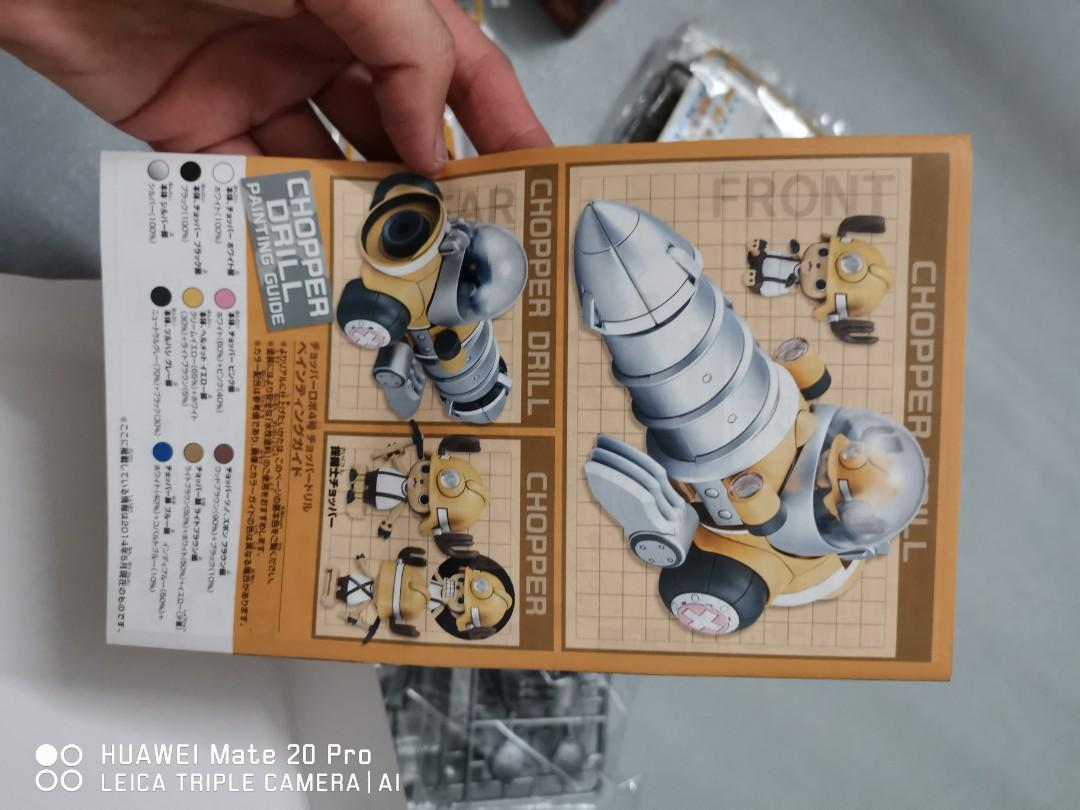 One piece, chopper ship collection