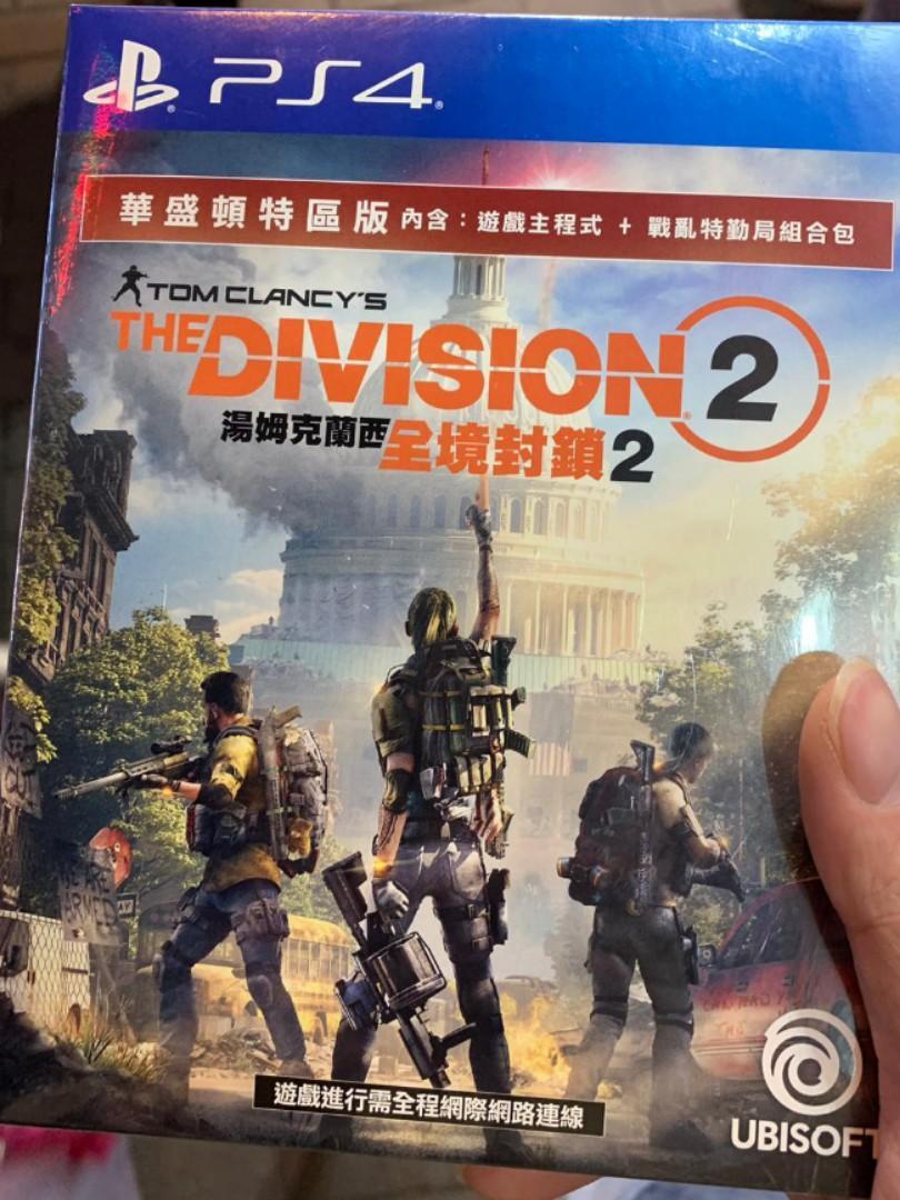 PS4 Division 2 no code