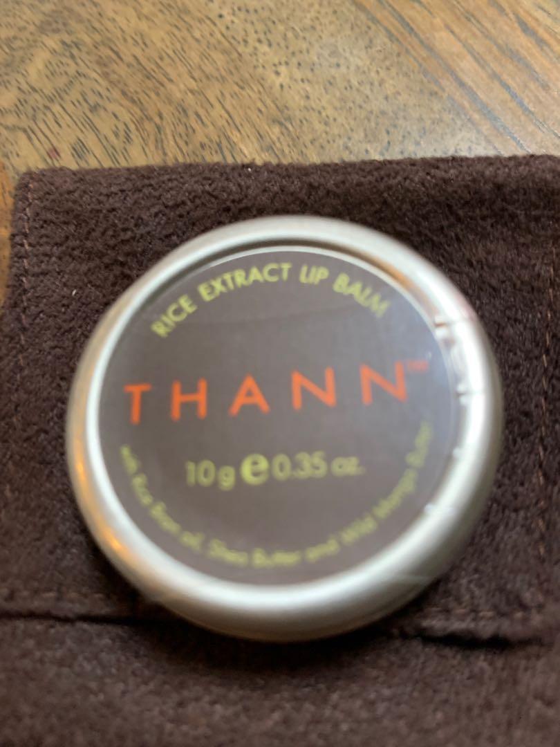 Thann - Rice Extract lip balm 100% new