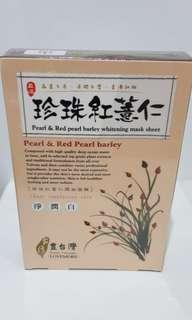 🚚 Face mask - Pearl & red pearl barley