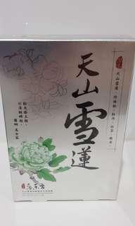 🚚 Face mask - Snow lotus herb