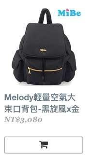 台灣MiBe媽媽袋/親子袋
