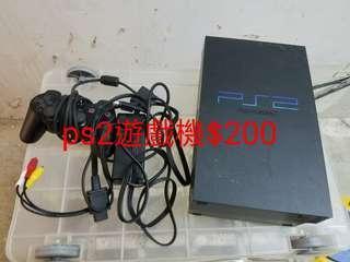 PS2有手制